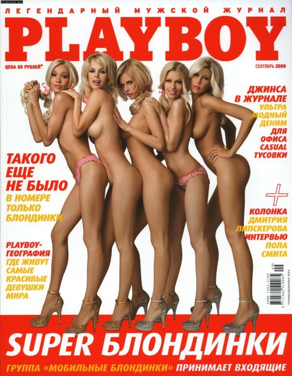 golie-mobilnih-blondina-v-playboy