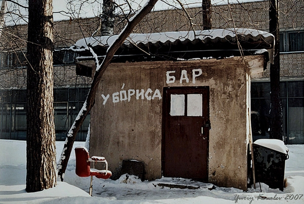 http://www.eso-online.ru/image/%7B0aee1b40-9c84-4a21-a978-88d37e375e49%7D