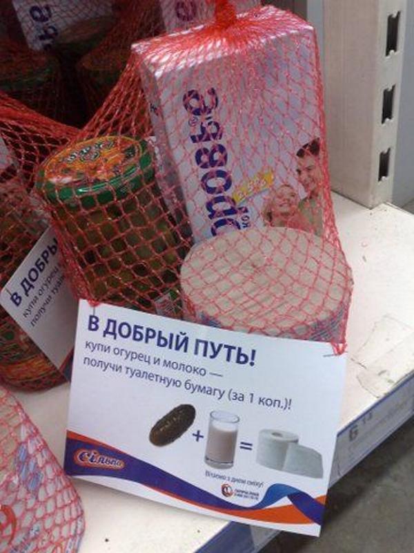 http://www.eso-online.ru/image/%7B4e92d774-eb0c-4b9d-8ac2-f2064df9c4e2%7D
