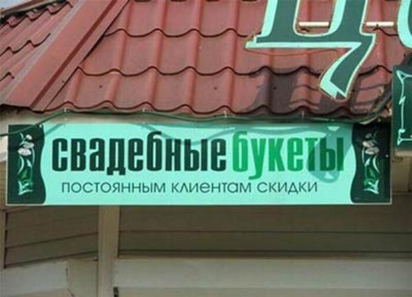 http://www.eso-online.ru/image/%7B6f361174-b4d1-4379-990e-47b6ebd921cf%7D