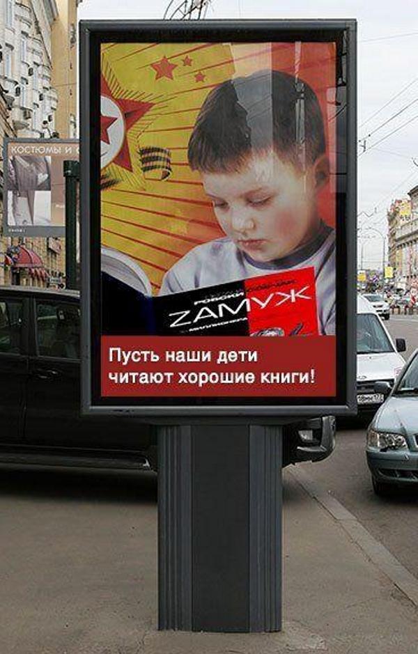 http://www.eso-online.ru/image/%7Bbedeee96-e506-421e-921c-f9eb372a6457%7D