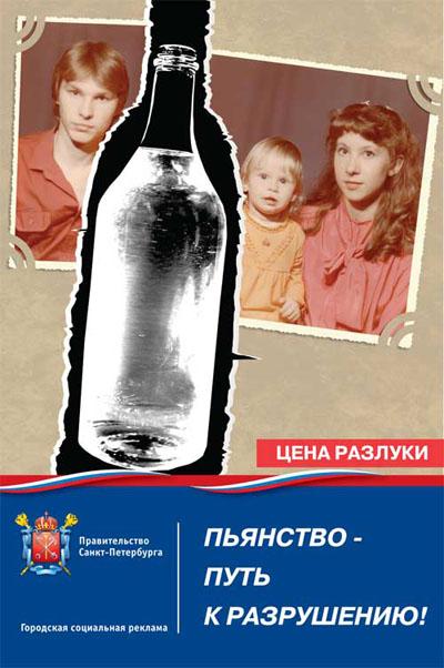 Секс в семье алкоголиков в россии смотреть онлайн фото 735-201